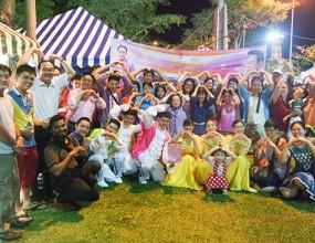 2016 말레이시아 문화페스티벌