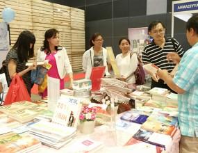 2017 싱가폴 도서전
